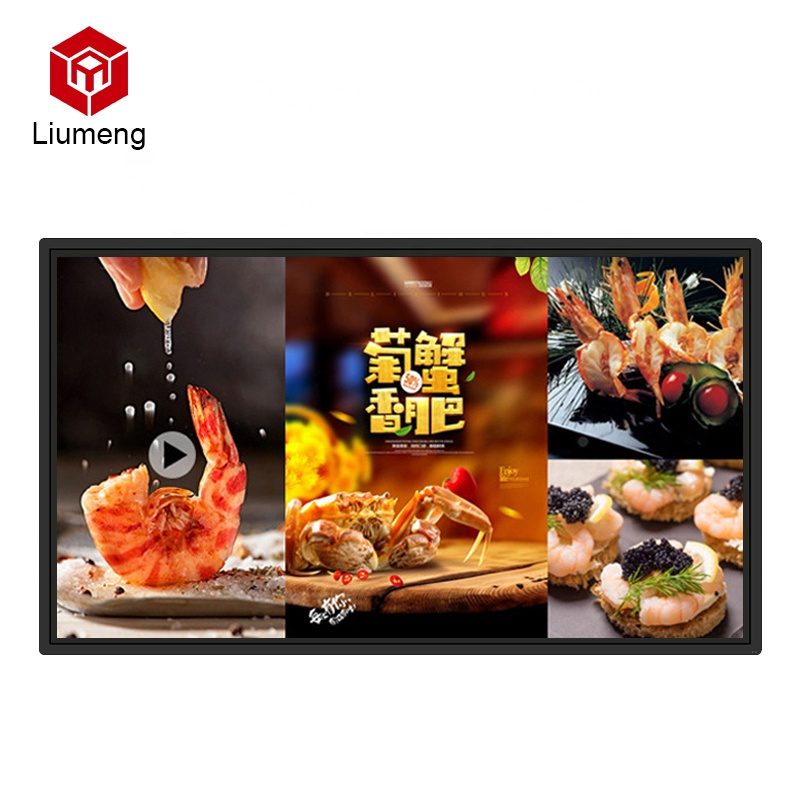 pcap touch ppt video internet support led digital signage hd big screen <strong>advertising</strong>