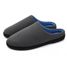 Men's Home Use Warm Cotton House Shoes Rubber Sole Two-Tone Insole Memory Foam <strong>Slippers</strong>