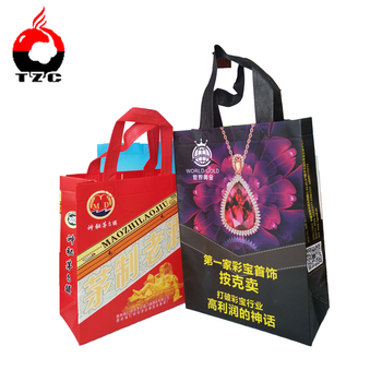 custom full color non-woven environmental tote bag for Laundry liquid packaging