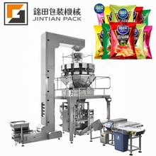 High Speed Vertical 10 Heads Weigher <strong>Rice</strong>/Chin Chin/ Peanut Packing Machine