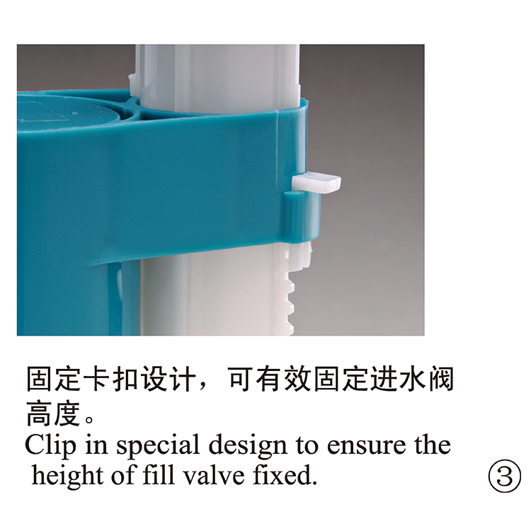 Adjustable Bottom Entry Toilet Plastic Inlet Fill Valve For Water Tank