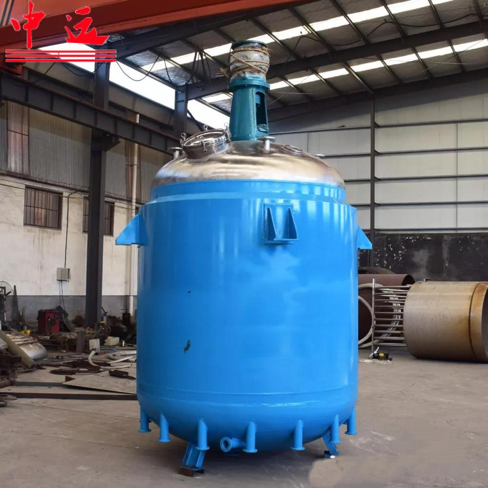 300L stainless steel hydrothermal synthesis chemical stirred reactor