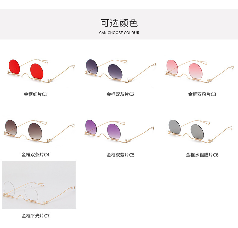 New Unique Rimless Sunglasses Women Retro Small Round Metal Sun Glasses Clear Lens Vintage Eyewear