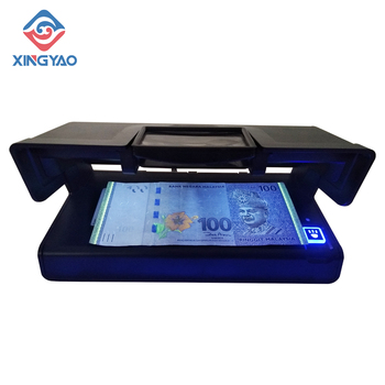 Portable Afghanistan/ Iraq Dinar Money detector with UV MG water mark Magnifying lens Fake cash counterfeit Money Detector
