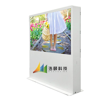 65 Inch Vertical Screen Floor Outdoor Advertising Machine Advertising LCD TV Player All in One PC TV Advertising Display