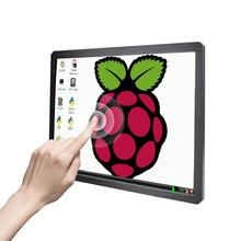 12.3&quot; inch Touchscreen Portable <strong>Monitor</strong> 1600x1200 4:3 IPS Screen Display for Industrial Equipments Microscope Raspberry Pi Model