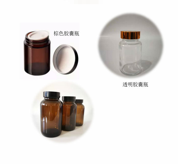 Capsule Use 50 100 120 150 200 250 300 400 500ml Amber Glass Pill Bottle With Screw Top