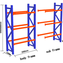 Cheap heavy duty selective pallet steel <strong>shelves</strong> for warehouse