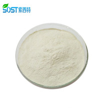 SOST Supply China Product Frankincense Boswellia/Mastic Gum/Boswellia Serrata Powder