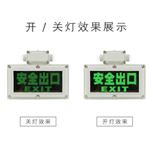 LED equipment indicator lights emergency lights square Safety exit LED explosion-proof emergency lights for indoor