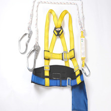Rock Mountain adjustable outdoor climbing <strong>safety</strong> harness industrial construction <strong>safety</strong> belts hot sales construction belt