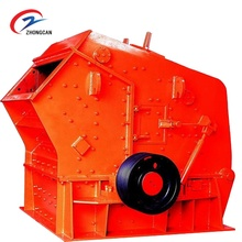 Hot sale vertical shaft impact crusher machine PF1010/ PF1214/PF1315 for limestone crushing plant