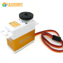 LVH High Voltage 7.4V 35kg Torque Metal Gear Coreless RC Servo <strong>Motor</strong>