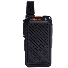 Mini hand held Two Way Radio Portable Walkie Talkie UHF400-480MHz 2W Power 16Channel Transceiver Ultra-Thin Ham Radio