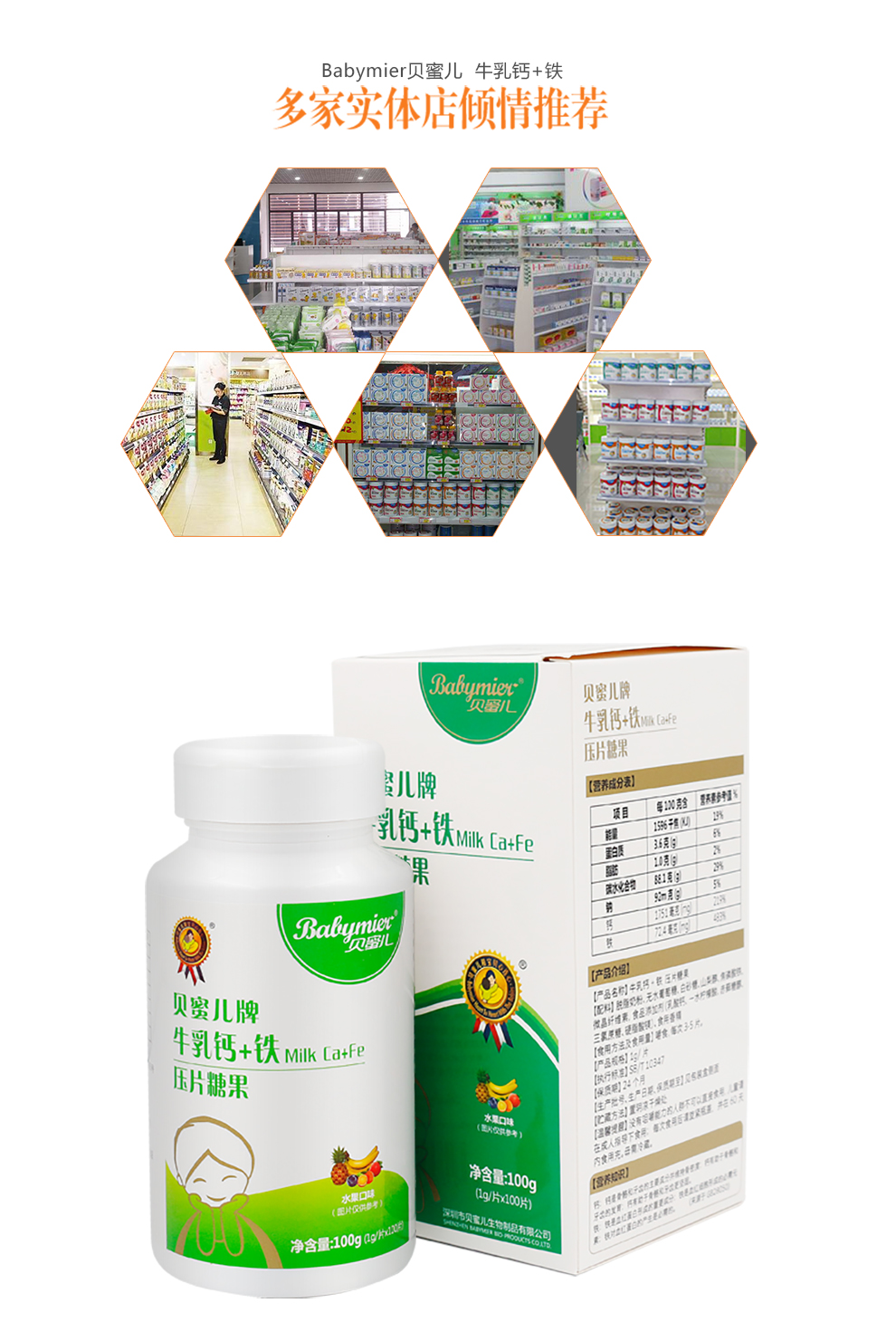 Japan Best Selling Dry  Milk Calcium Supplements Tablets