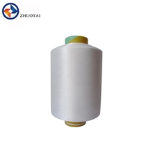 DTY China Factory Manufacturer <strong>100</strong>% Polyester 75D/36F SD NIM RW White Polyester Textured Yarn for Knitting and Weaving