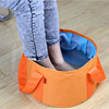 Multifunctional Outdoor Bowl Bag Water bucket 15L Foldable Travel Camping Washbasin Fishing Folding Basin Sink Washing Basket
