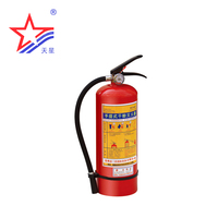 Tianxing Fire fighting Supplies dry powder Fire Extinguisher