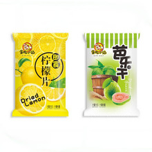 Customized printing plastic back sea plantain chips packaging bag