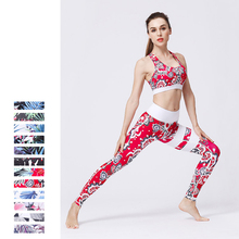 Women's Yoga Set <strong>Sport</strong> Bra and Legging Two Piece <strong>Sports</strong> Suits Sexy Elastic Push Up Tights Yoga Sportswear