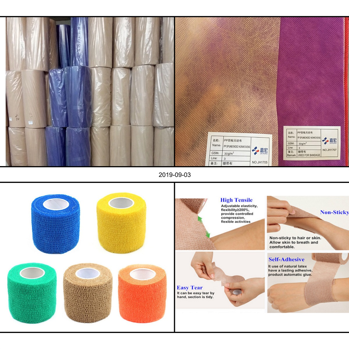 printing nonwoven cloth for cohesive elastic medical dressing bandage