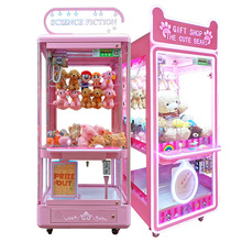 Colorful Park Coin Operated Wooden House Toy Gift Crane Game Machine Prize Claw Arcade Game