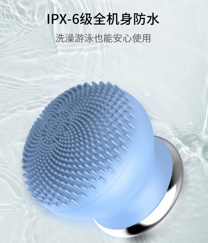 2019 New Electirct Silicone Facial Cleansing Brush Best Skin Care Facial Cleaning Brush