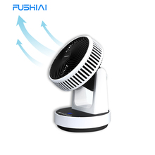 FUSHIAI New design 9 inch air desk smart turbo air circulating <strong>fan</strong> with touch sense buttons FSA-898