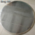 plate stainless steel 304 316 weld wedge wire mesh screen filter false bottom mash Tun for a brewery