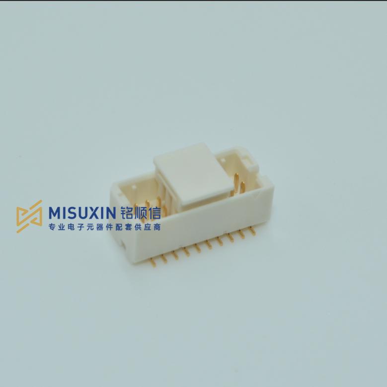 DF20F-20DP-1V DF20F-30DP-1V DF20F-40DP-1V SMD 20P 30P 40P 1MM CONN HEADER