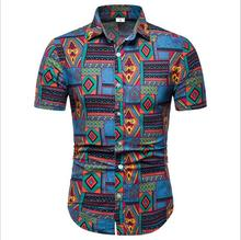 Summer New <strong>Men's</strong> Hawaiian <strong>Shirt</strong> Fashion Floral Printed Casual Plus Size <strong>Shirts</strong> For Men