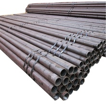 1020 <strong>1045</strong> C45 carbon ms seamless <strong>steel</strong> pipe price per ton