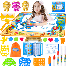 2020 new educational aqua magic mat funny water drawing mat set recycle doodle mat for kids 100*70 cm/ 120*90cm /150*100 cm