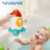 Children Rotating Fountain Rocket Pool Plastic Water Spray Bath Toy