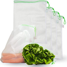 Recycled Nylon Drawstring Washable Grocery Mesh <strong>Bags</strong> Wholesale