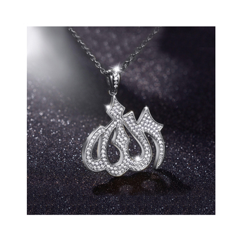 lslamic Muslim God Allah symbol white gold finished sterling silver pendant
