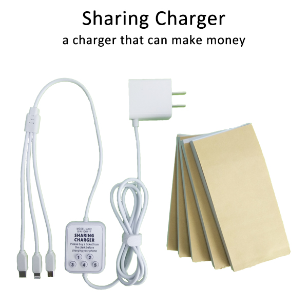 2019 Best Selling Product 3 in 1 Cell Phone Rental Share Charger With 5 Charging Code Books For Public Places