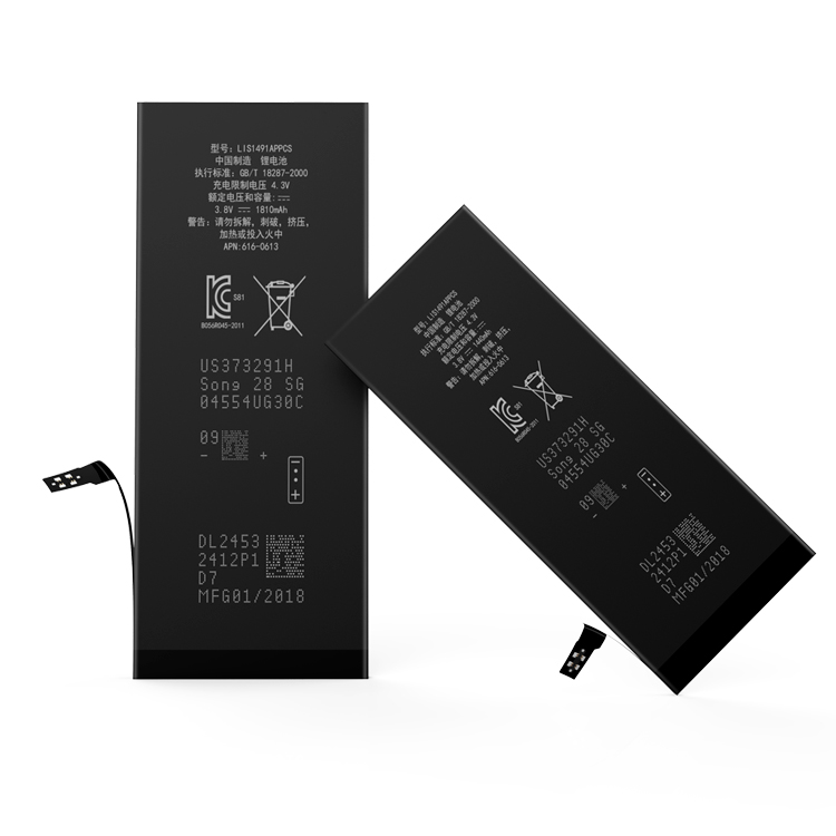 OEM OBM ODM best cell phone battery pack for iPhone 6S plus 2750 mAh smart phone battery