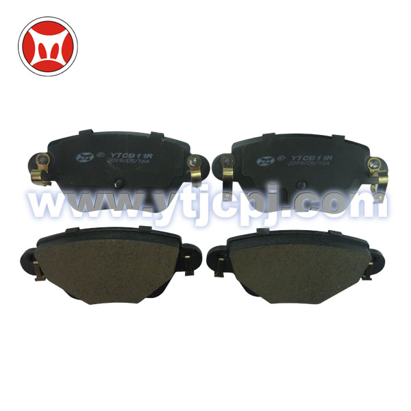 Wholesale disc brake pad low price for Ford Mondeo auto brake pad D911