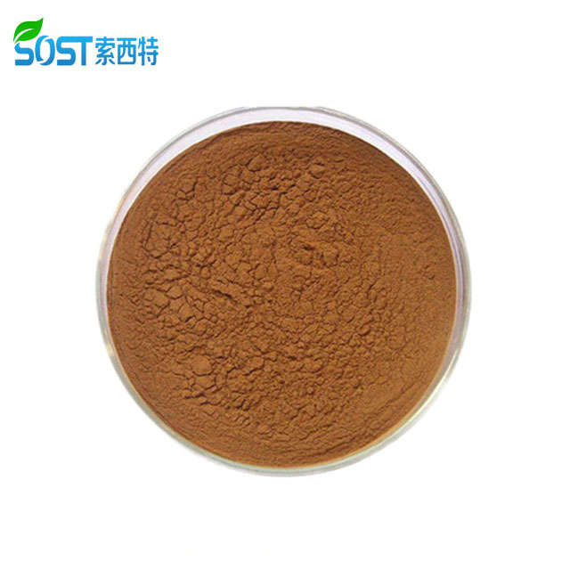 Xi`an SOST Chinese Supplier Organic Schizandra Berry Extract