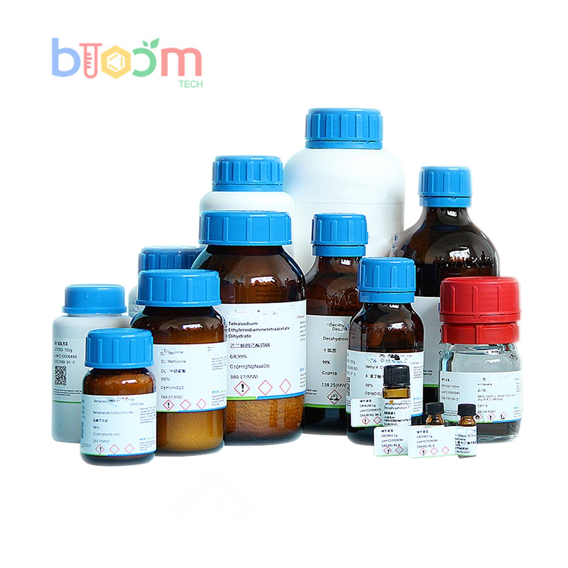 BLOOM TECH CHEM REAGENT CAS tert butyl 2S 1 hydroxy 3 2 oxopyrrolidin 3 <strong>y</strong> 100mg/Barrel 97%