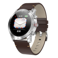 <strong>Smart</strong> <strong>watch</strong> bracelet call information reminder heart rate IP68 waterproof multi-motion outdoor <strong>watch</strong>
