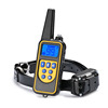 Remote control dog training collar for dog bark control with 3 function shock vibration beep