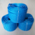 Blue Yellow 1/2 inch PP Split Film Raffia Garden Rope Twisted Thread Polypropylene All Purpose Floating Rope