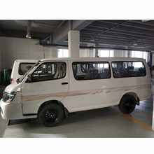 Sinomach Bus Mini Electric Mini Van Bus South Africa Electric City Bus