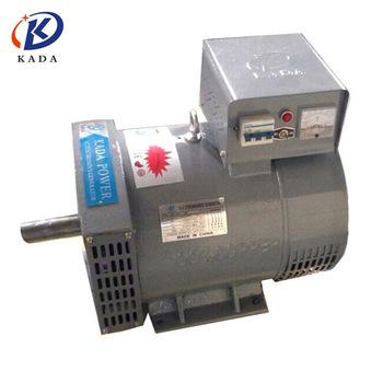 Single Phase AC Synchronous Generator