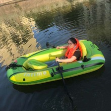 Summer Use Custom Dinghy Inflatable <strong>Boat</strong> on Sale