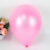 Hot sale helium 12inch 3.2g party pearl metallic latex balloon