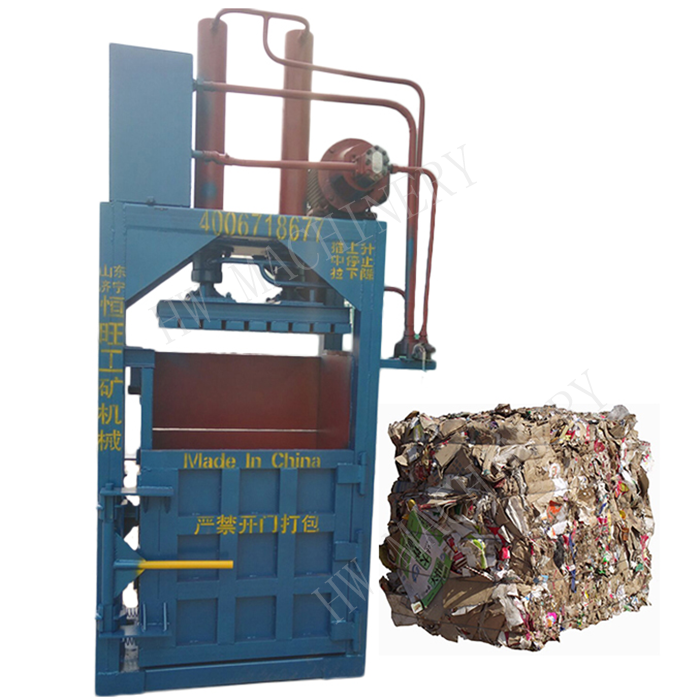 baler machine 2.png