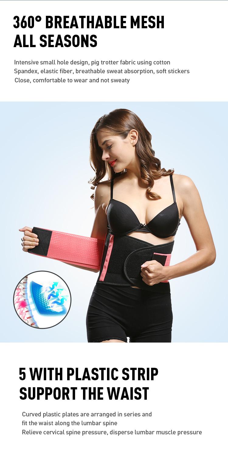fitness yoga waist support belt summer sports waist trainer sporting goods tummy trimmer